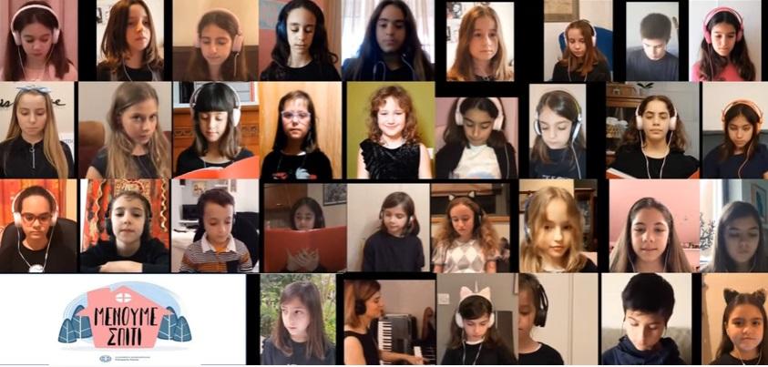 Screenshot_2020-03-25 Δέκα Παληκάρια - Παιδική Χορωδία Ελληνοαγγλικής Αγωγής