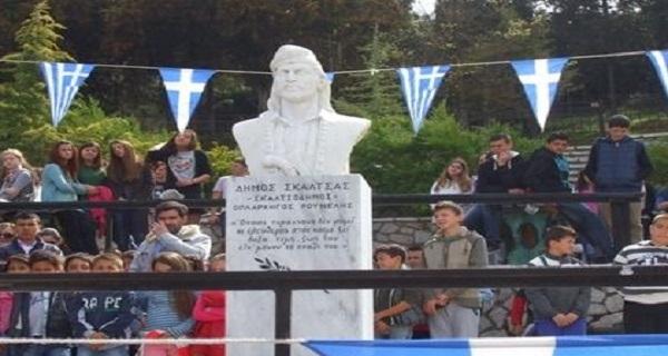 Όταν ο Σκαλτσοδήμος ανάγκασε τους Τούρκους να υψώσουν λευκή σημαία