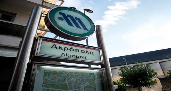 stathmos_metro_akropoli