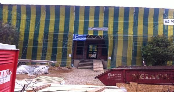 Αναστηλώνεται και διασώζεται η οικία του Παύλου Μελά (φωτογραφίες)