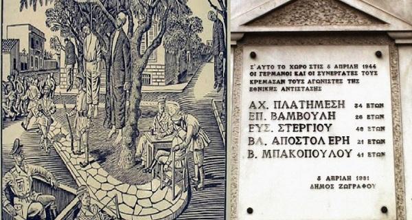 Οι ματωμένοι Απρίληδες του 1943 και 1944