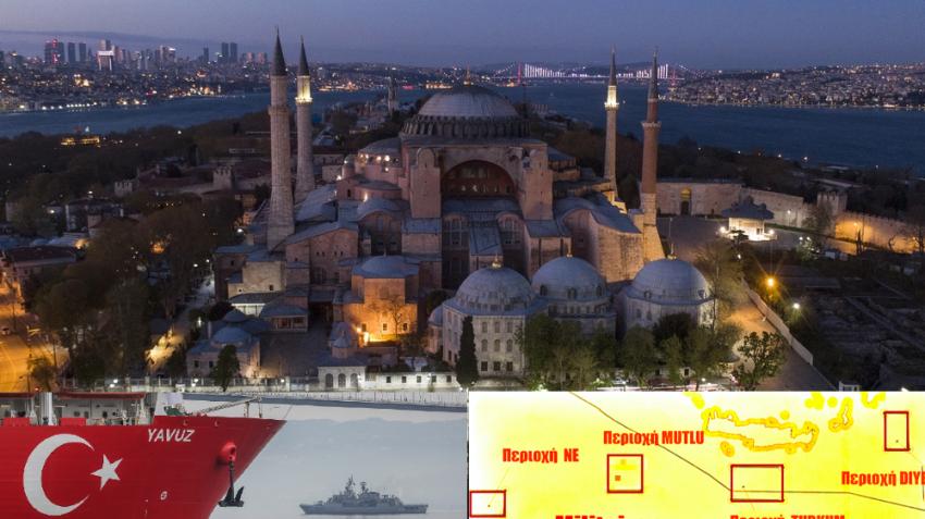 Εκτροχιασμός προκλήσεων: Από την Άλωση της Πόλης στις γεωτρήσεις και τα «βαφτίσια» νότια της Κρήτης.