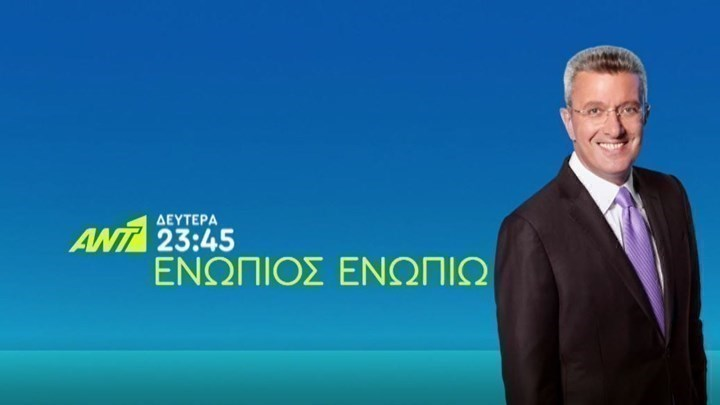 ΤΩΡΑ: Σε ποιο κανάλι συνεχίζει ο Νίκος Χατζηνικολαου. Τι  ανακοίνωσε ο ίδιος. #enwpiosenwpiw