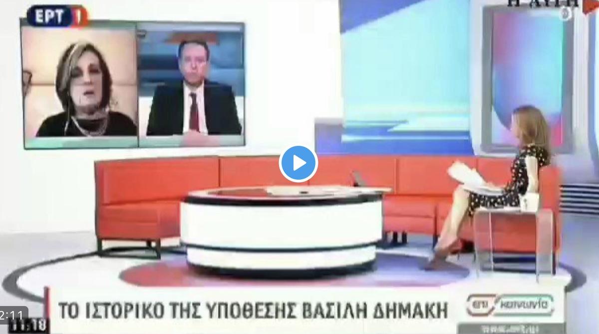 Ο δικηγόρος του Δημακη τσακίζει την ΕΡΤ. Απίστευτες καταγγελίες. #vdimakis