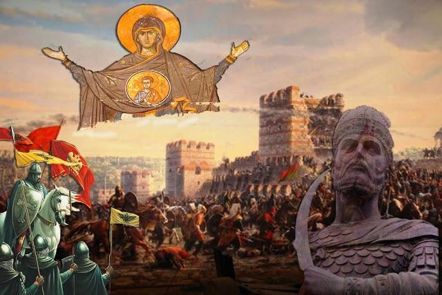 ΑΦΙΕΡΩΜΑ ΣΤΗΝ ΑΛΩΣΗ ΤΗΣ ΠΟΛΗΣ (29 Μαΐου 1453)