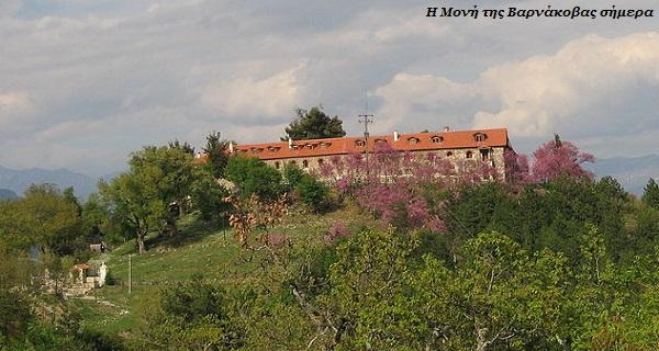 """Ο Αλβανός """"Εφιάλτης"""" έμπασε τους Τούρκους στη Μονή Παναγίας Βαρνάκοβας"""