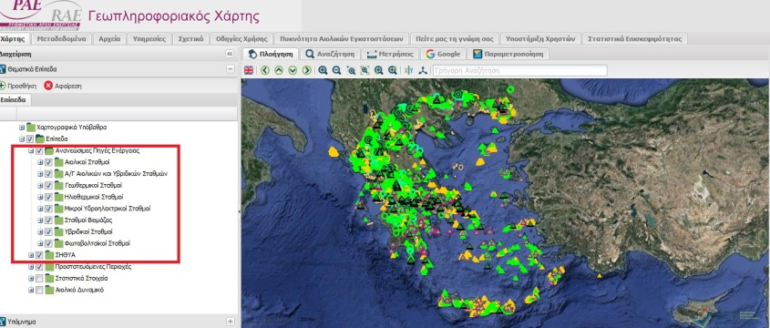 Screenshot_2020-05-30 RAE GeoPortal(1)