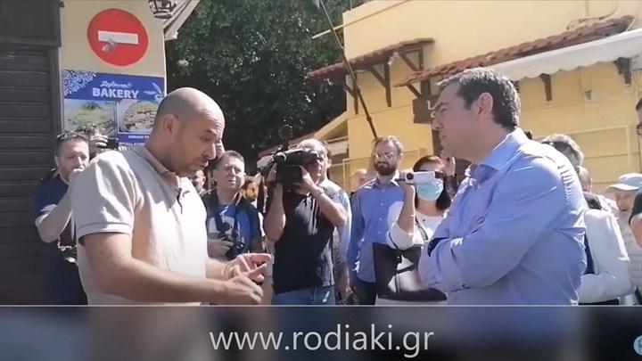 Αλέξης Τσιπρας Ροδος: Να στηριχθούν ουσιαστικά μικρομεσαίες επιχειρήσεις και εργαζόμενοι. @atsipras