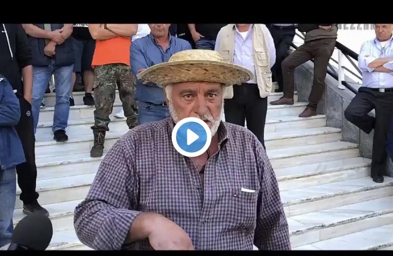 Απελπισμένος Έλληνας αγρότης: Με ξεφτιλίζουνε στα 70 μου χρόνια.