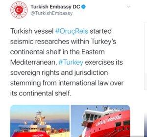 Ανακοίνωση τουρκικής πρεσβείας στην Ουάσινγκτον για έρευνες