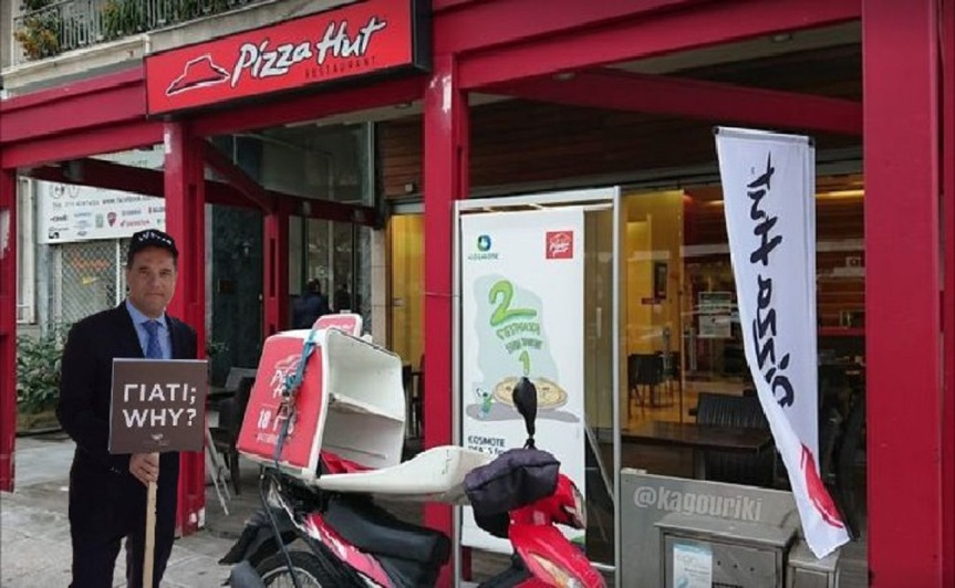 «Μπροστά μας διαγράφεται μέλλον λαμπρό» λέει ο Άδωνις και δεν έχουμε Pizza Hut να τογιορτάσουμε!