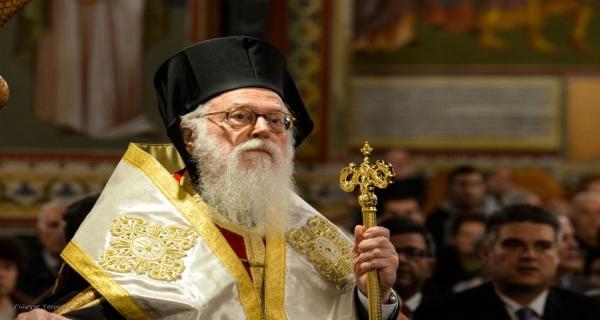 Αρχιεπίσκοπος Αλβανίας για Αγία Σοφία: «Η Τουρκία στον ρόλο καθυστερημένης πολιτιστικής οπισθοφυλακής»