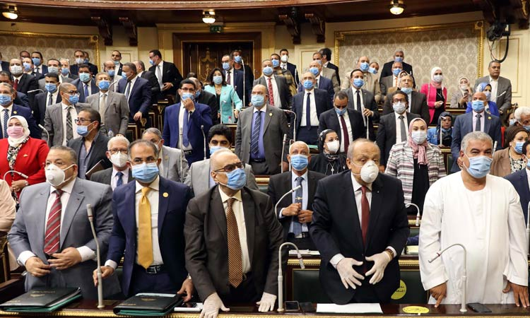 EgyptParliament