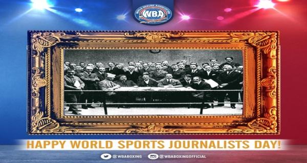 Παγκόσμια Ημέρα Αθλητικογράφων