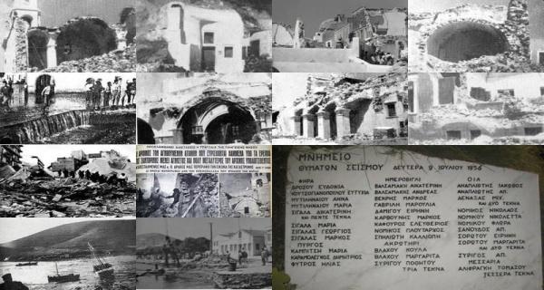 Σαν σήμερα τα 7,5 Ρίχτερ στην Αμοργό -Ο μεγαλύτερος σεισμός στον ευρωπαϊκό χώρο τον 20ο αιώνα