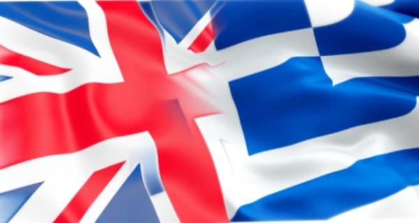 Η ελεεινή συμπεριφορά των Βρετανών στην Ελλάδα σε δύο κρίσιμες στιγμές στην ιστορία