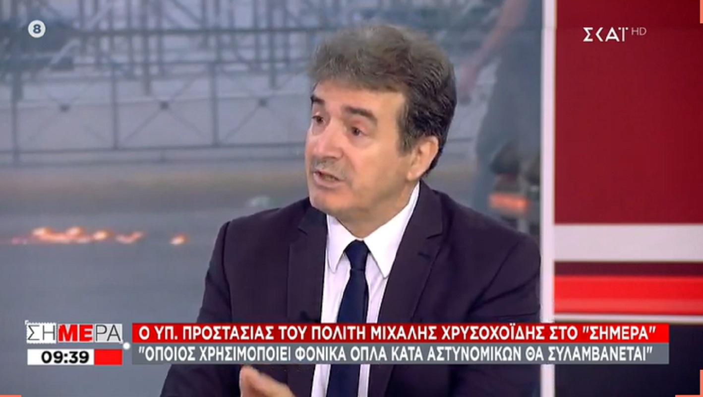 """Λύγισε ο Μιχάλης Χρυσοχοΐδης για τον Βασίλη Μάγγο """"Χάθηκε ένας βλαστός""""  [ΒΙΝΤΕΟ]"""