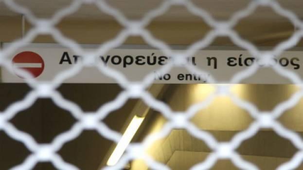 Προσοχή: Κλειστοί από τις 18.00 οι σταθμοί μετρό «Σύνταγμα» και «Πανεπιστήμιο»