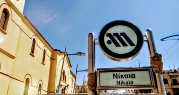 Στις 7 Ιουλίου ανοίγουν για το κοινό οι σταθμοί του μετρό «Αγ. Βαρβάρα», «Κορυδαλλός» και «Νίκαια»