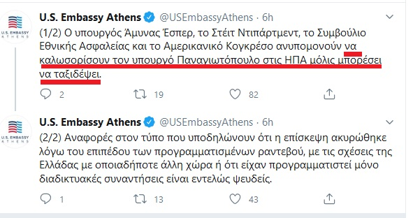 U S Embassy Athens on Twitter