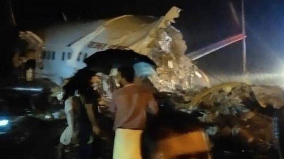 Τραγικό αεροπορικό στην Ινδία. Αεροπλανο συνετρίβη στο έδαφος και κόπηκε στα δυο.