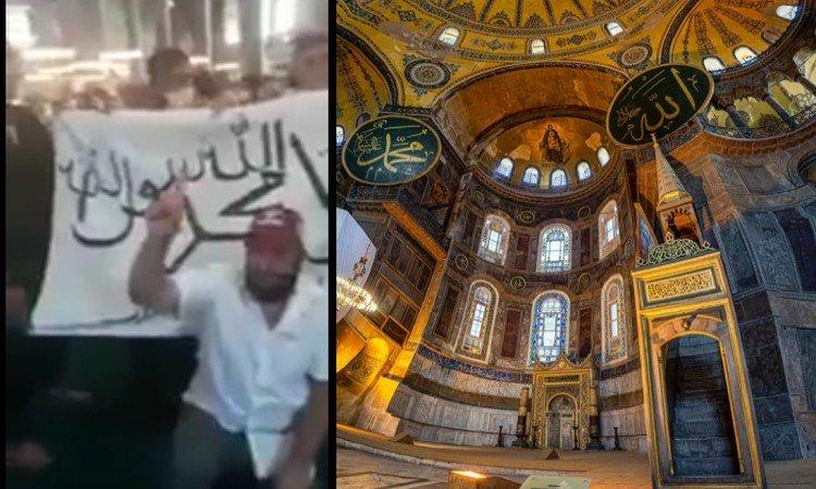 «Αλλαχού Ακμπάρ» και λάβαρα των Ταλιμπάν στην Αγία Σοφία.