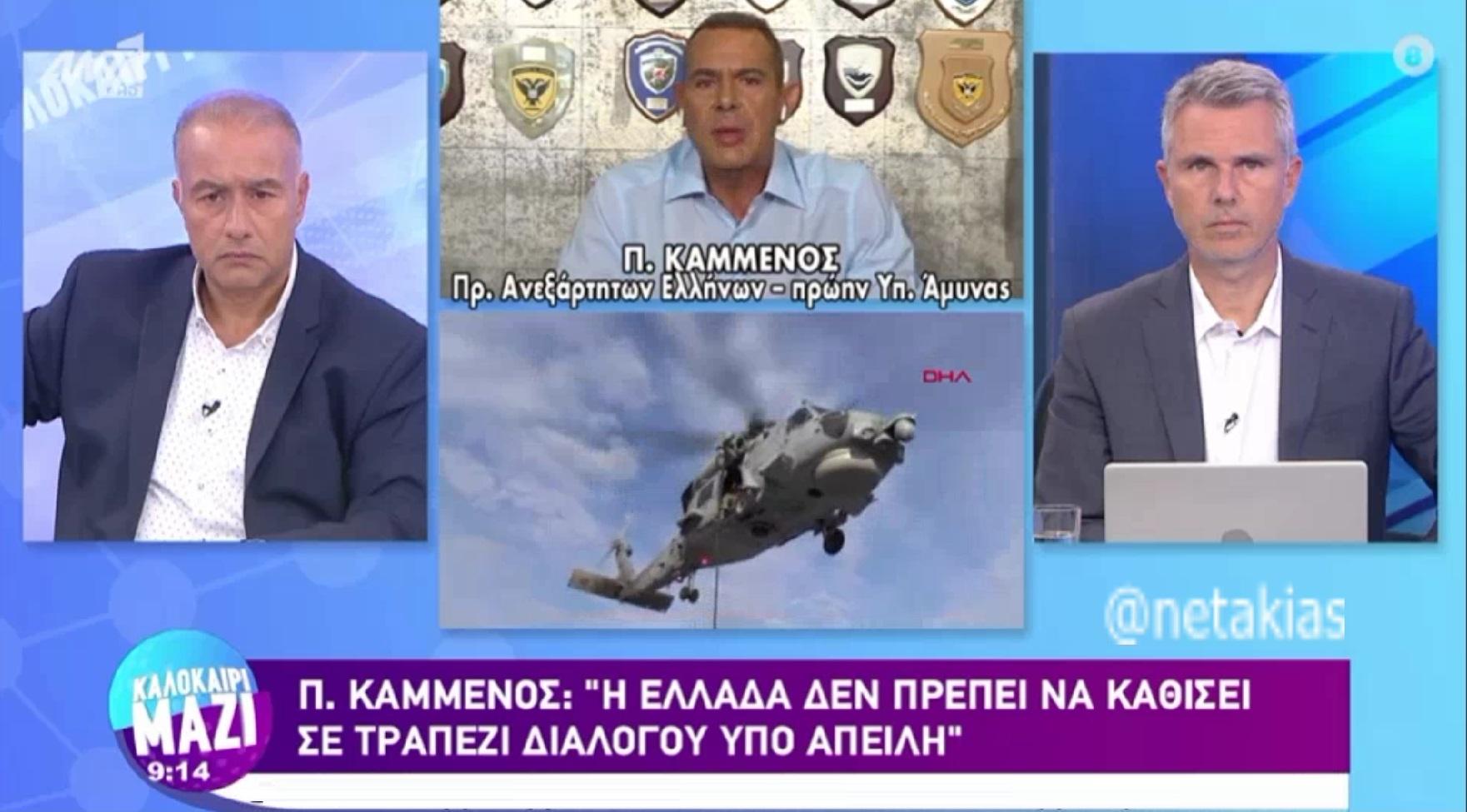 Η πατριωτική συνέντευξη του Πάνου Καμμένου στον Αντ1 για Αιγαίο και Τουρκια. @panoskammenos